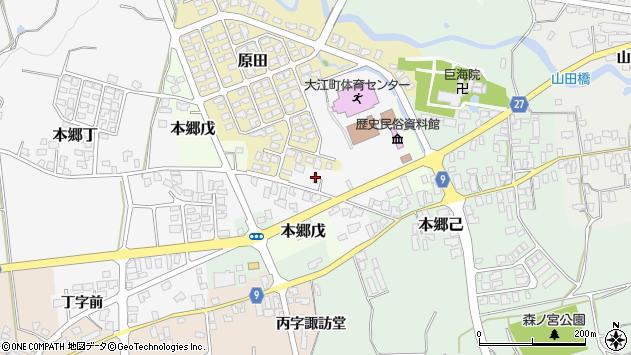 山形県西村山郡大江町本郷丁80周辺の地図
