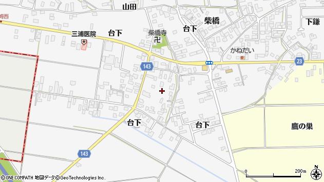 山形県寒河江市柴橋1周辺の地図