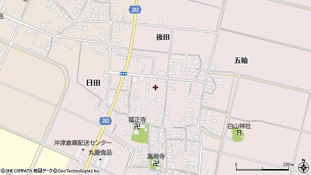 山形県寒河江市日田後田137周辺の地図
