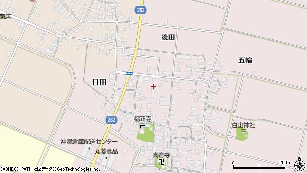 山形県寒河江市日田後田133周辺の地図
