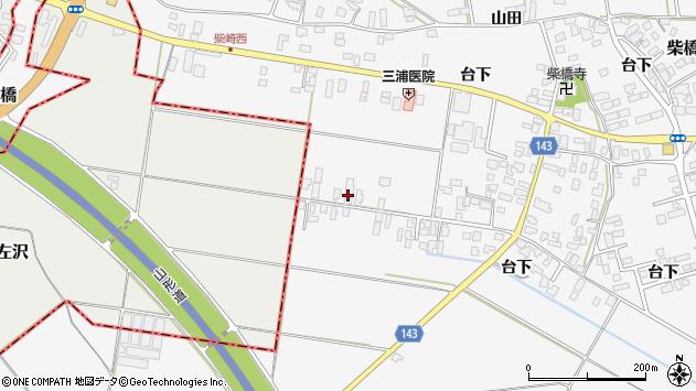 山形県寒河江市柴橋817周辺の地図
