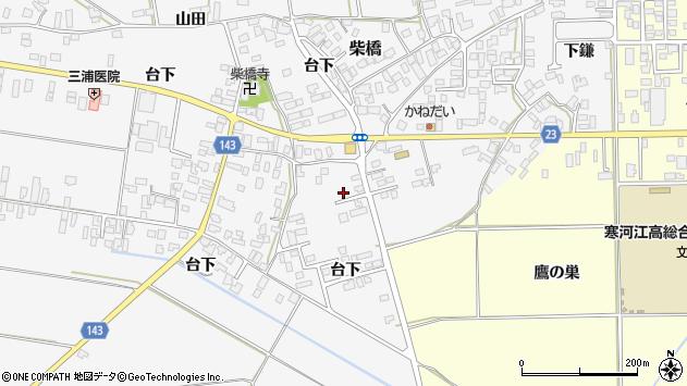 山形県寒河江市柴橋899周辺の地図