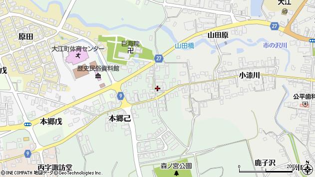 山形県西村山郡大江町本郷己周辺の地図