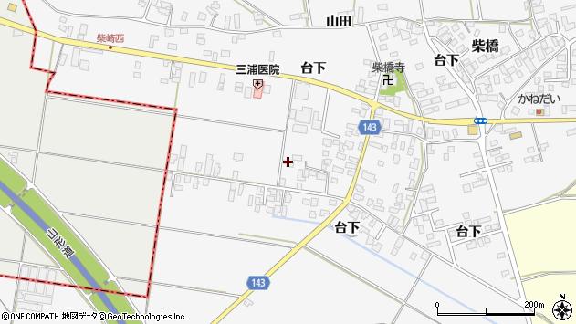 山形県寒河江市柴橋705周辺の地図