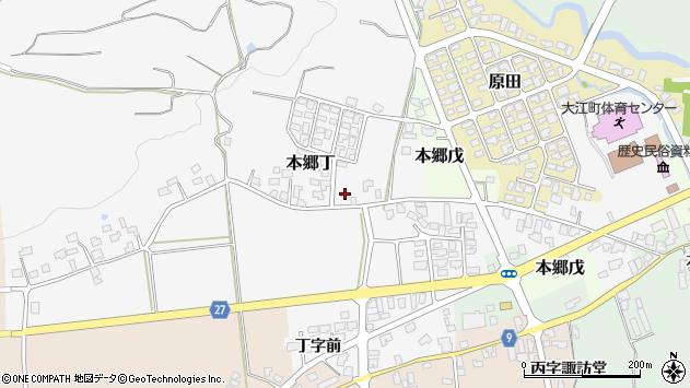 山形県西村山郡大江町本郷丁196周辺の地図