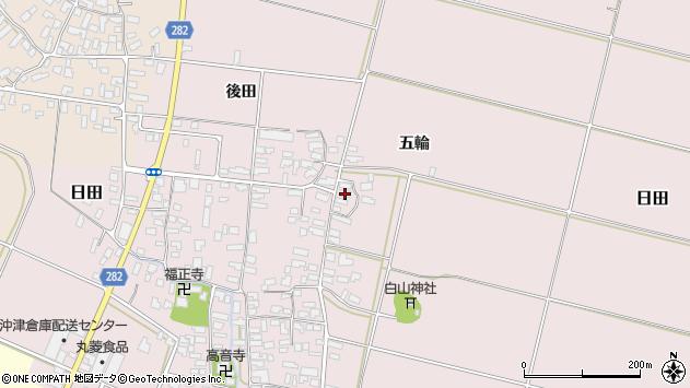 山形県寒河江市日田五輪184周辺の地図