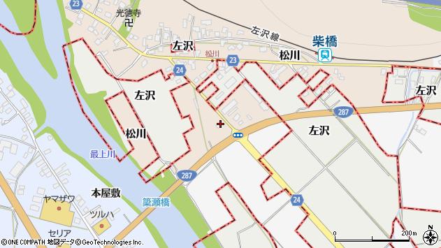 山形県寒河江市松川前田171周辺の地図