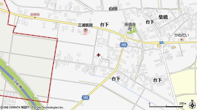 山形県寒河江市柴橋806周辺の地図