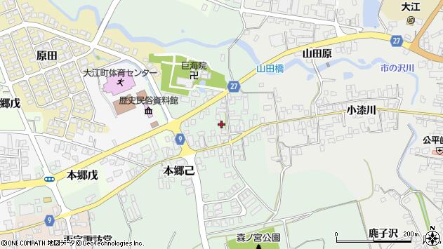 山形県西村山郡大江町本郷己20周辺の地図