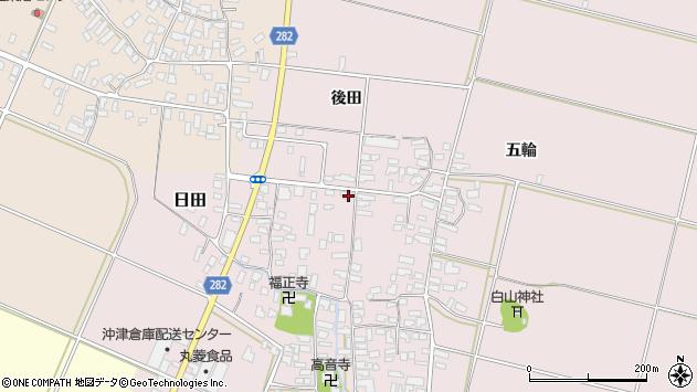 山形県寒河江市日田後田138周辺の地図