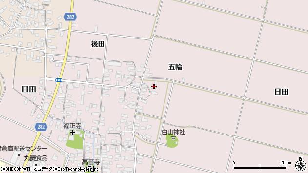 山形県寒河江市日田五輪283周辺の地図