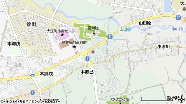 山形県西村山郡大江町本郷己27周辺の地図