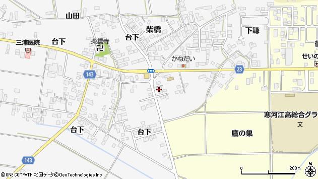山形県寒河江市柴橋3369周辺の地図