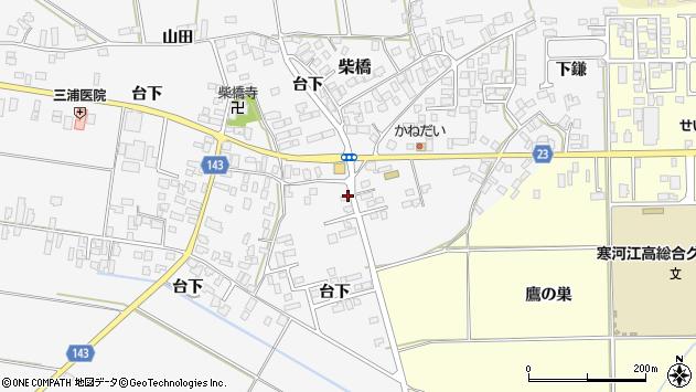 山形県寒河江市柴橋898周辺の地図