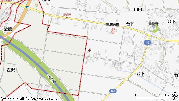 山形県寒河江市柴橋822周辺の地図