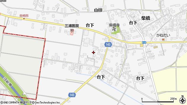 山形県寒河江市柴橋711周辺の地図