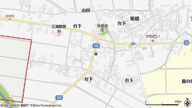 山形県寒河江市柴橋790周辺の地図