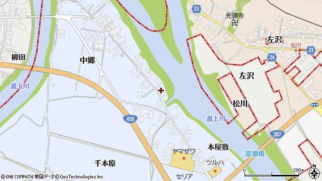 山形県寒河江市中郷1962周辺の地図