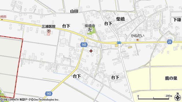 山形県寒河江市柴橋785周辺の地図