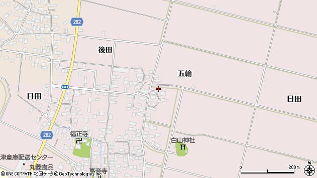 山形県寒河江市日田五輪周辺の地図