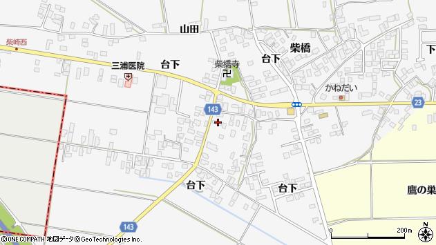山形県寒河江市柴橋789周辺の地図