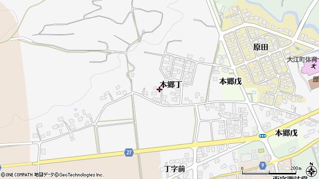 山形県西村山郡大江町本郷丁201周辺の地図