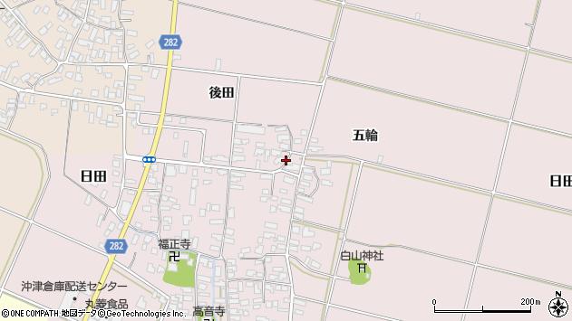 山形県寒河江市日田後田224周辺の地図