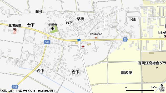 山形県寒河江市柴橋3366周辺の地図