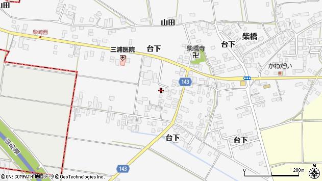 山形県寒河江市柴橋810周辺の地図