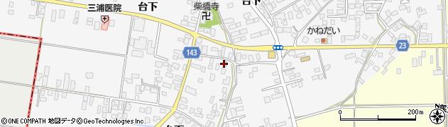 山形県寒河江市柴橋784周辺の地図