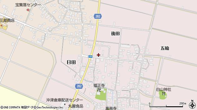 山形県寒河江市日田後田周辺の地図