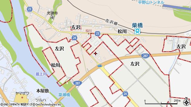 山形県寒河江市松川前田138周辺の地図