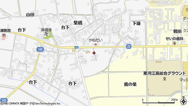 山形県寒河江市柴橋3379周辺の地図