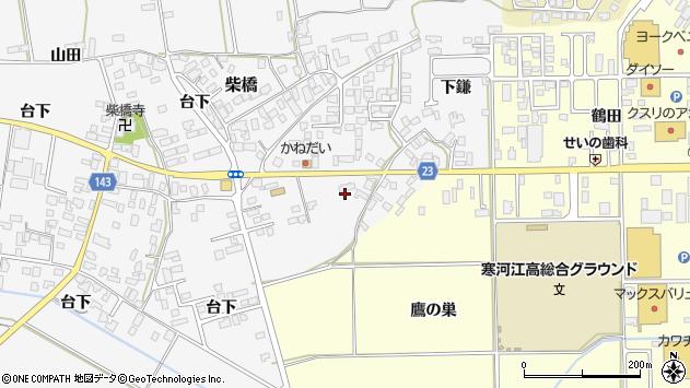 山形県寒河江市柴橋3391周辺の地図