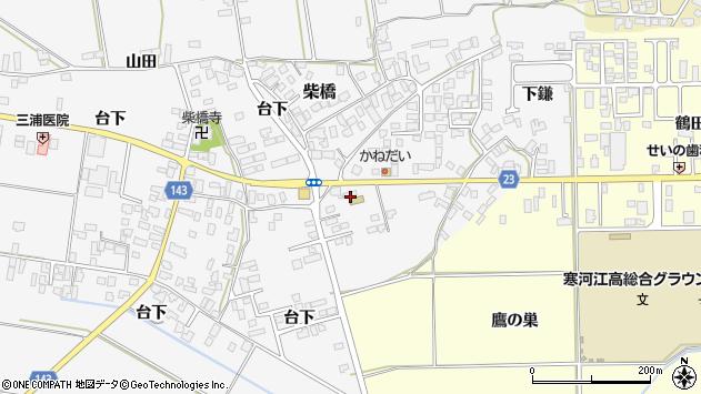 山形県寒河江市柴橋3376周辺の地図