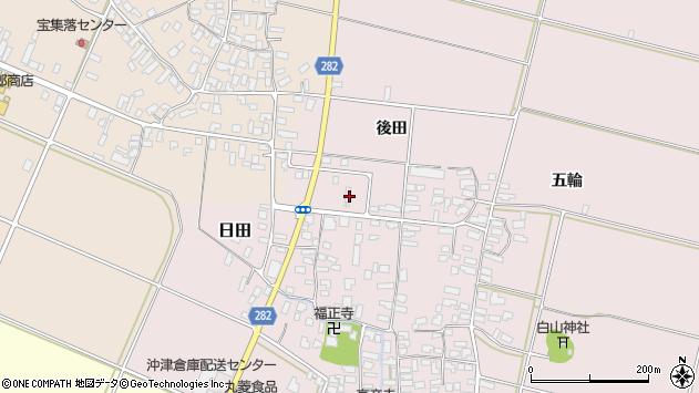 山形県寒河江市日田後田93周辺の地図