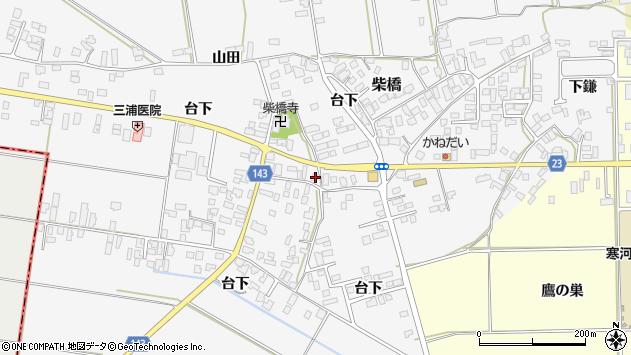 山形県寒河江市柴橋779周辺の地図