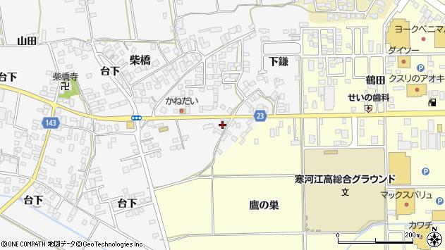 山形県寒河江市柴橋1087周辺の地図