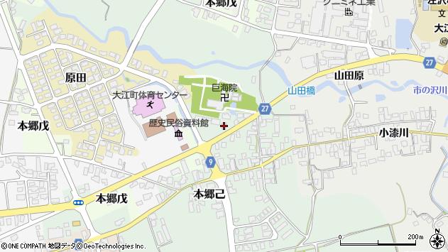 山形県西村山郡大江町本郷己25周辺の地図