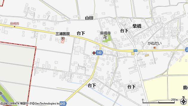 山形県寒河江市柴橋769周辺の地図