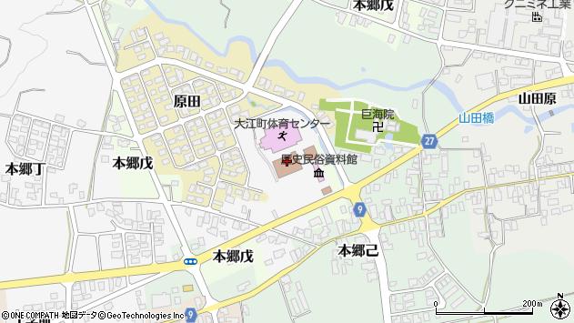 山形県西村山郡大江町本郷丁373周辺の地図