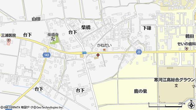 山形県寒河江市柴橋3377周辺の地図
