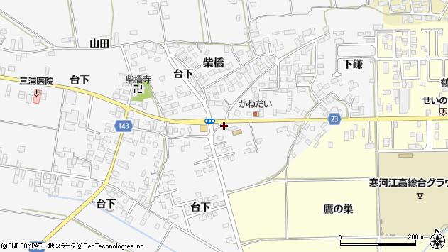 山形県寒河江市柴橋3364周辺の地図