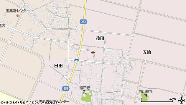 山形県寒河江市日田後田75周辺の地図