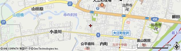 山形県西村山郡大江町左沢533周辺の地図