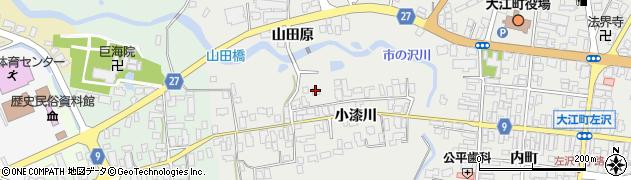 山形県西村山郡大江町左沢705周辺の地図