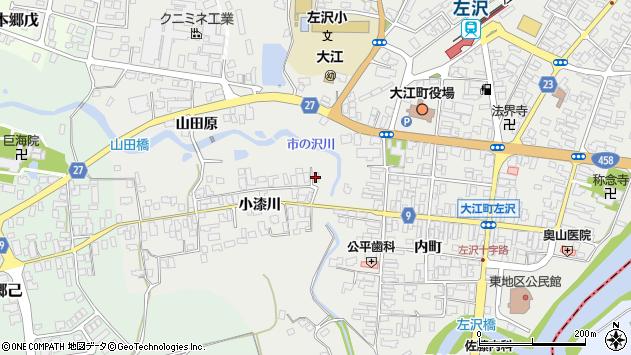 山形県西村山郡大江町左沢720周辺の地図