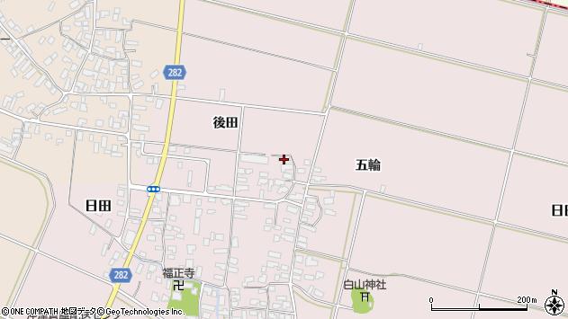 山形県寒河江市日田後田248周辺の地図