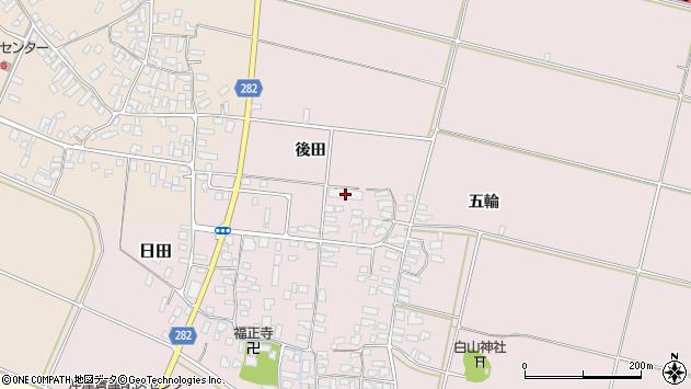 山形県寒河江市日田後田80周辺の地図