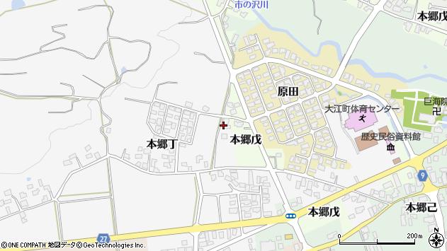 山形県西村山郡大江町本郷丁295周辺の地図